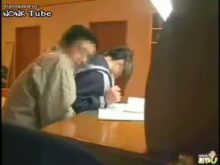 Japan Home Teacher Sex